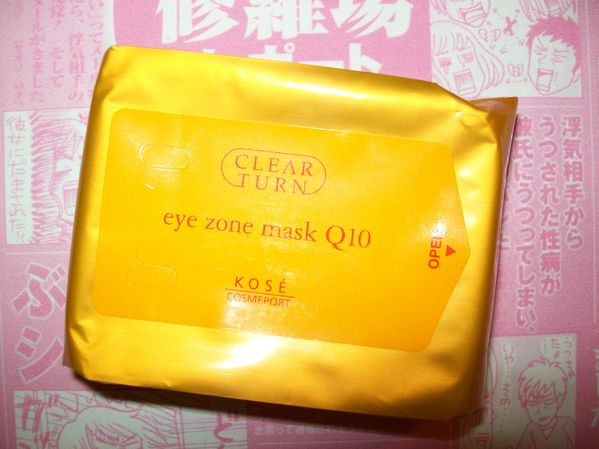 Kose Q10 eye masks