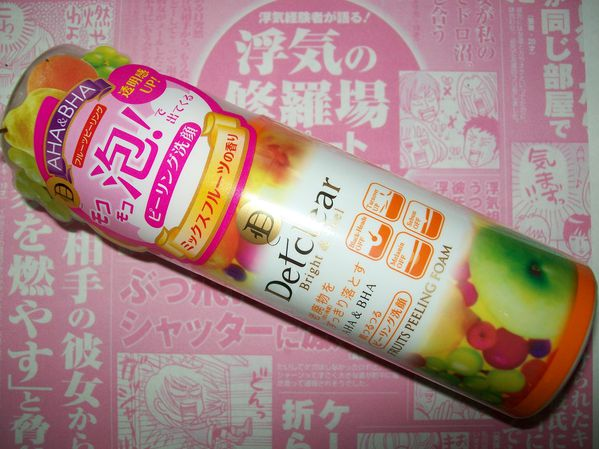 Meishoku aha bha fruit peeling cleansing foam