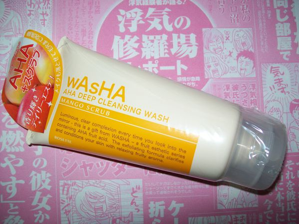 Rosette Washa deep cleansing wash