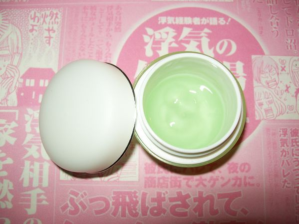 C+M green tea whitening eye cream 2
