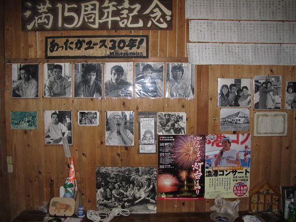 JAPON20110350