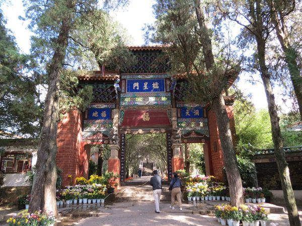 12-Kunming le temple d'or et son jardin