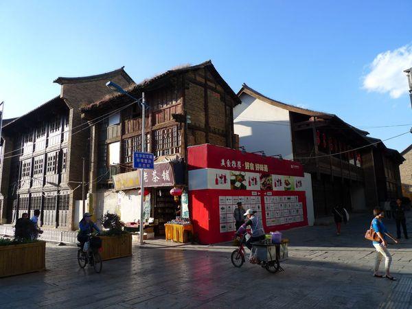 19-Kunming vieille maison