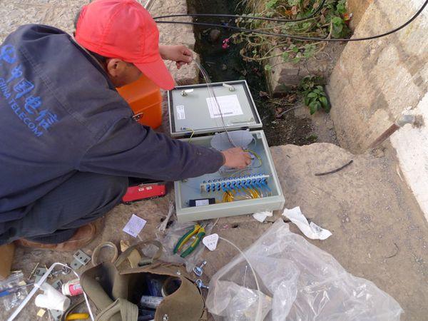 01 la fibre optique à Lijiang
