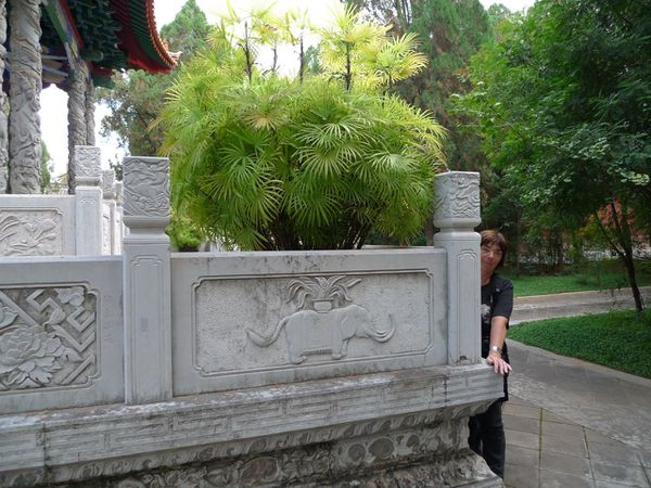 Jianshui chez Confucius - 11