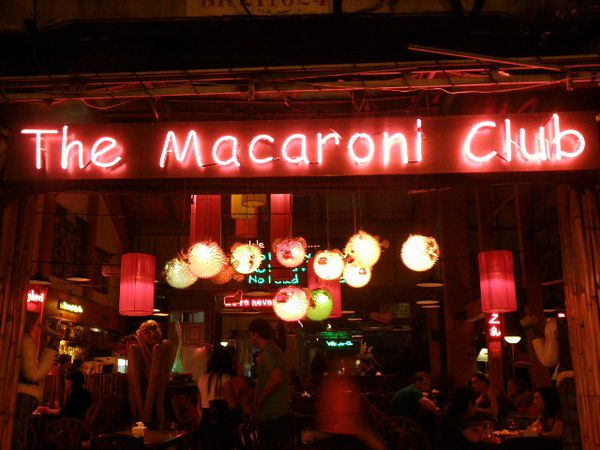 Khao San Road Macaroni Club