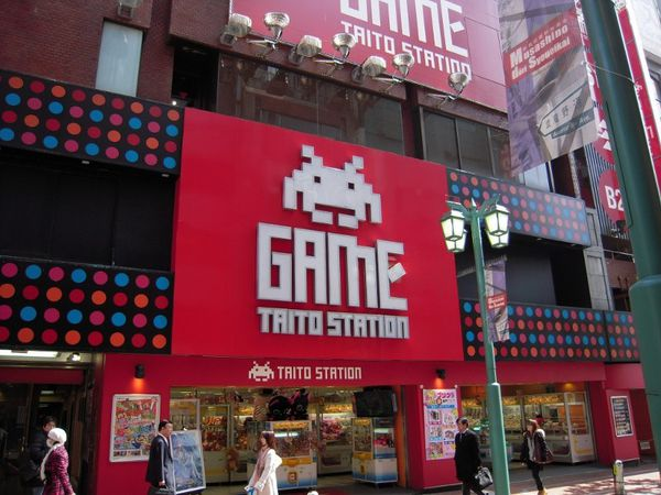 game taito station