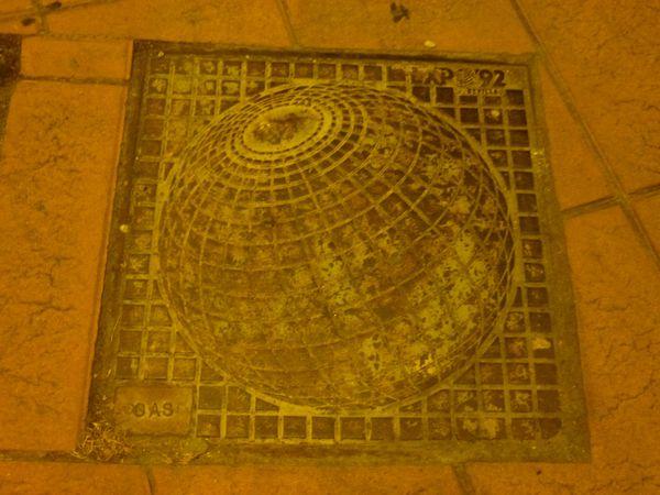 SEVILLA---plaque-expo-92.JPG