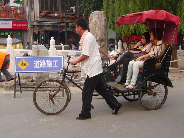 Pékin dim 25 9 (82)