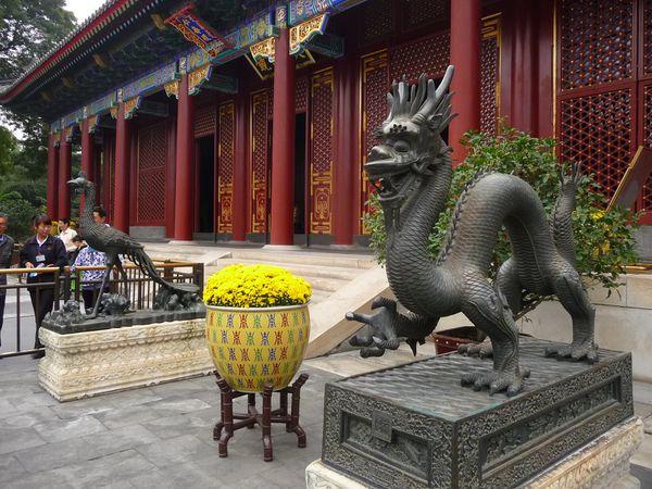 Palais d'été Pékin 28