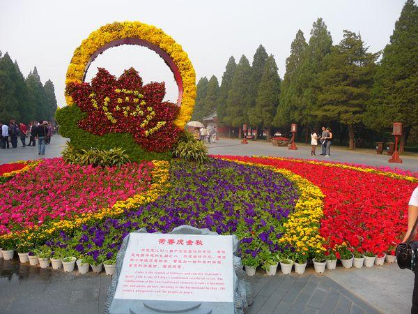Pékin dim 25 9 (59)