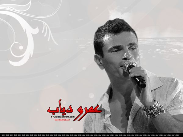 Amr Diab Vol 2 by t fUs (1)