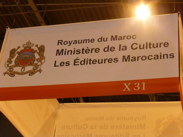 photo-salon-livre-Paris-2013-Ministere-de-la-culture-Maroc.jpg
