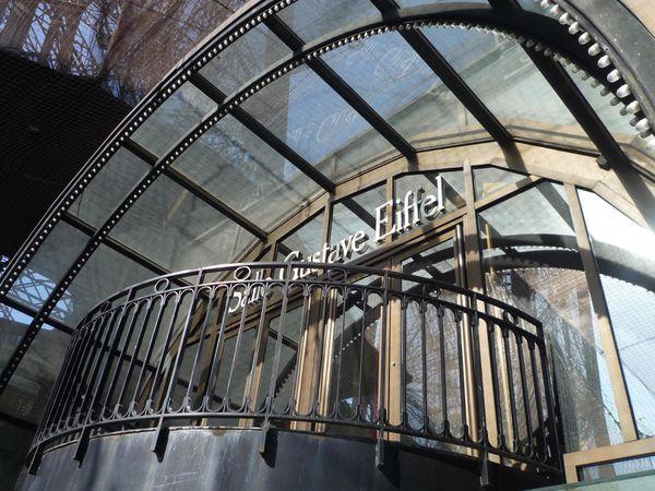 Tour Eiffel - Salle Gustave Eiffel - 1er étage