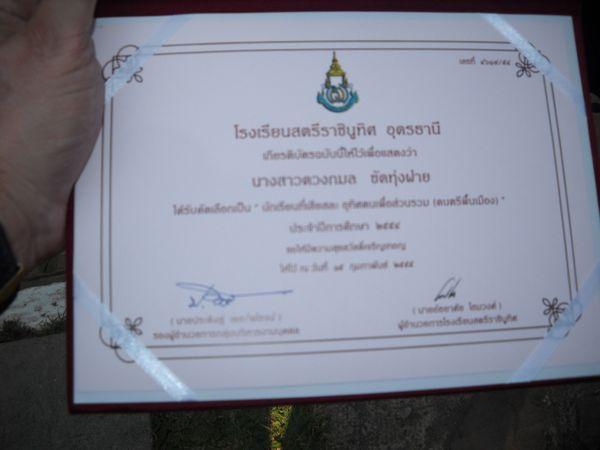 diplome (2)
