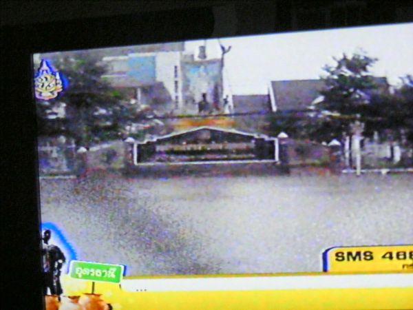 inondation1 (2)
