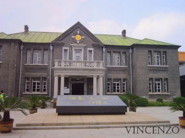 Changchun Juin 2012