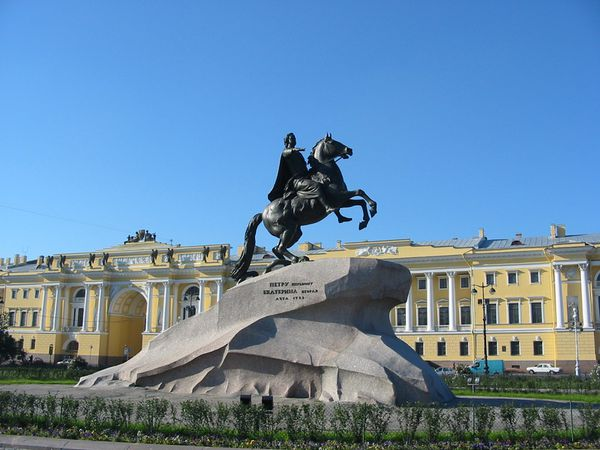 Saint Pétersbourg, statue equestre