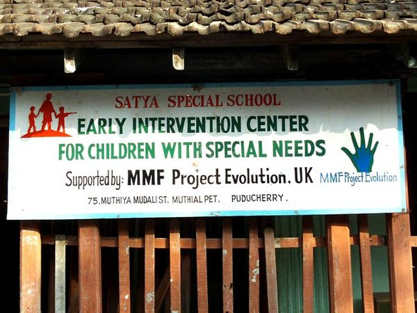 Le Early Intervention Center ou EIC