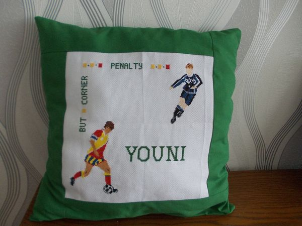 coussin-foot-Youni.JPG