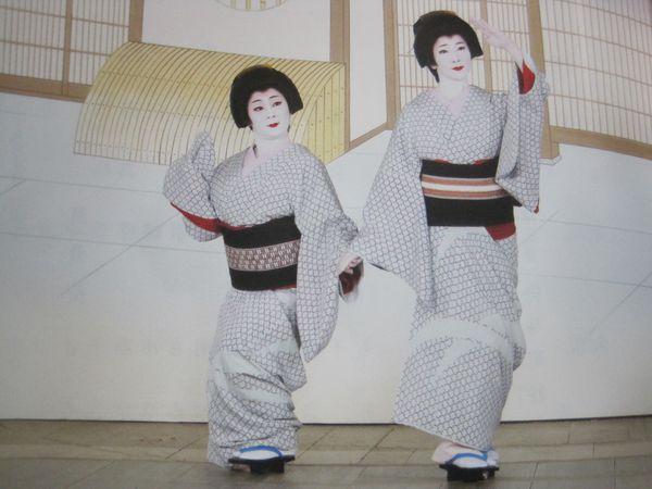 Kamogawa-Odori 2626