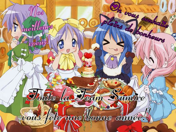 lucky-star-party-time