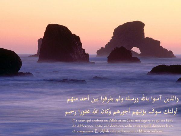 fond islam (168)