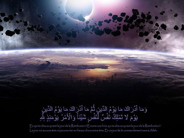 Fond écran islam coran (90)