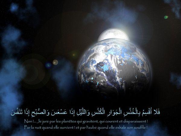 Fond écran islam coran (94)