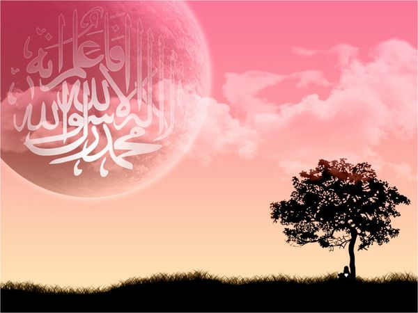 fond islam (38)