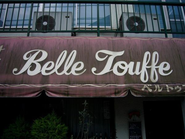 Hello Japan - Belle Touffe