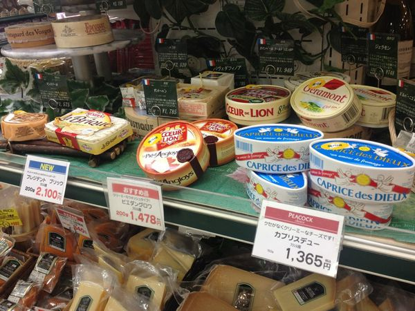 Hello Japan - Fromage au Japon