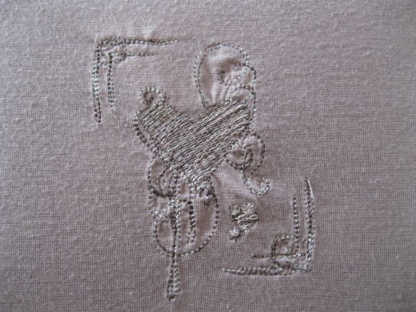 broderie 18022014 001