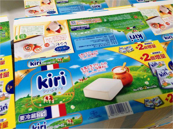 kiri-en-japonais.jpg