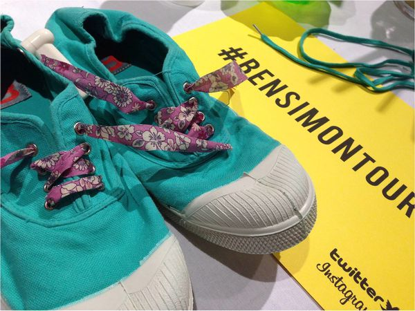 bensimon-tour-customisation-lacets-liberty.jpg