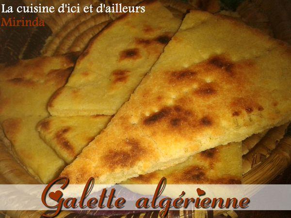 Kesra ou galette algérienne à la semouline