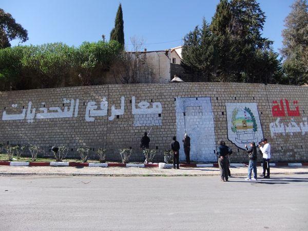 Mur-des-martyrs-Thala-copie-2.jpg
