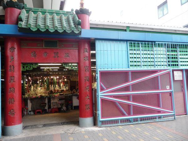 Jade market (3)