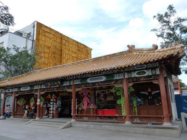 quartier chinoi