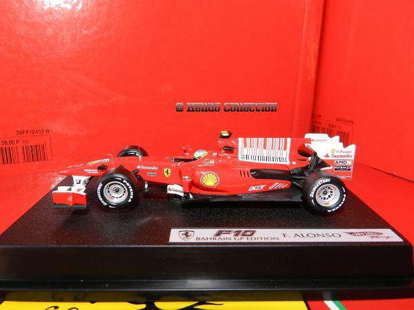 Ferrari F10 - Fernando Alonso Bahrein - 04