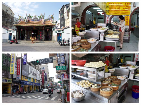 MG 5837 Fotor Collage Tainan-a