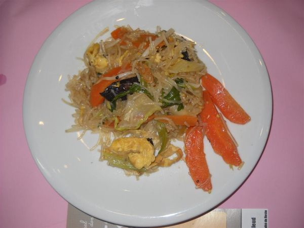 Meal (3)