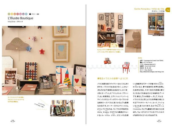 double page blog