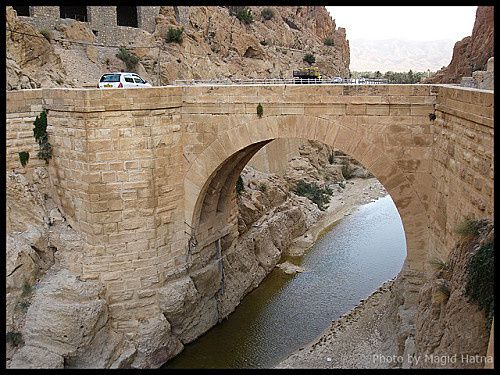 roman-bridge-pont-romain-algerie.jpg