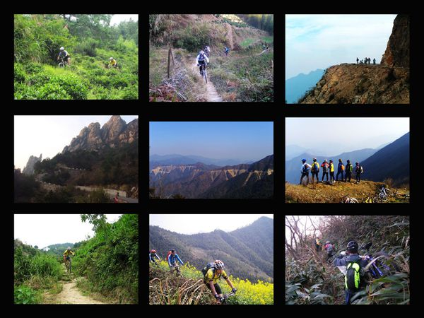 VTT-Chine-Anhui-niveau-sports (01)