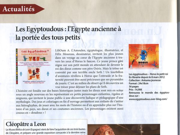 Article Egypte Ancienne