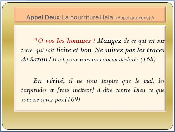 Sourate el baqara la nourriture halal 168 177 for Sourate protection de la maison