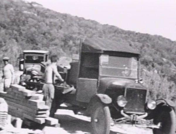 1932a
