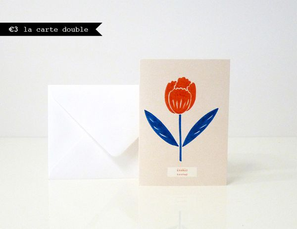 1carte-flower-2-hooray_blog.jpg