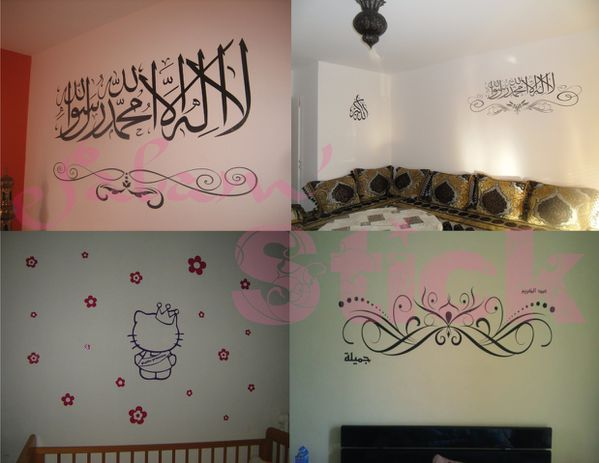 Stickers islamiques